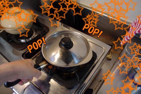 「POP」の書体も、創英角ポップ体でお届けしております!