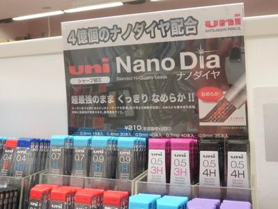 「4億個のナノダイヤ配合」「最強芯のままくっきりなめらか!!」