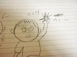 ユニで描いたウニ(疲れてくるとだじゃれを描きたくなってきませんか)