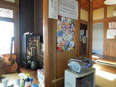 田舎のいとこの部屋にそっくり