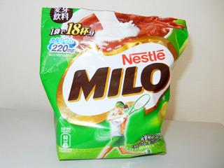 今回の主役・ミロ