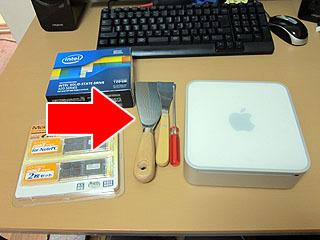 僕のMac miniをこじ開けるには、スクレイパ-という道具を使うのです。