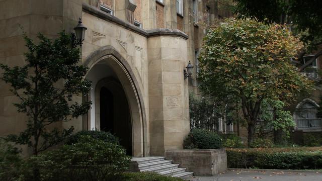 東京の大学にも、古くてカッコ良い建物がたくさんあります