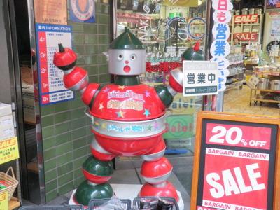 鍋ロボット