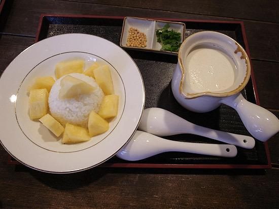 ド~ン(パイナップル茶漬け1500円)