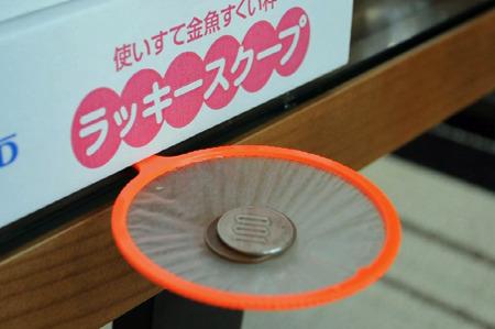 10円玉3枚と100円玉一枚。結構たわんできた。これがWebのたわみか。