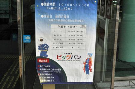 入場料1000円。