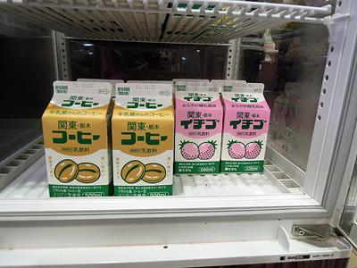 ふつうに美味しい牛乳じゃないか