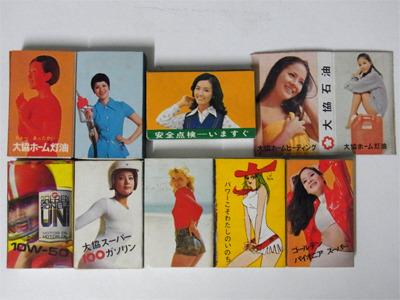 オイル系マッチは女性モデルを採用(なんとなく爽やか順に並べました)