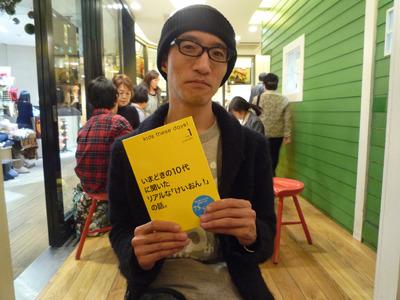 最後は本を持って。ありがとうございましたー。
