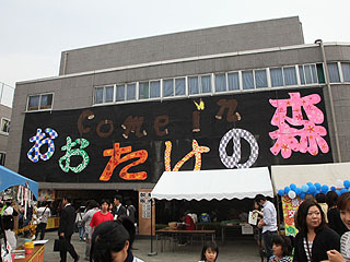 去年とはまた随分変わった様子の文化祭だった。