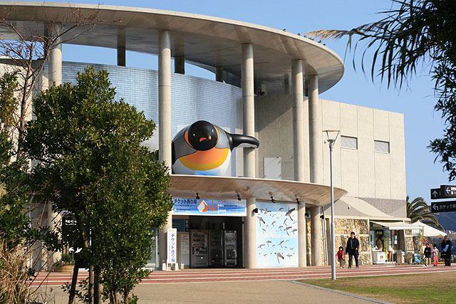 長崎ペンギン水族館 (2001年4月~)