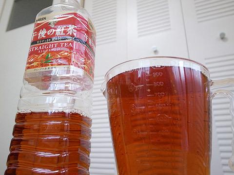 紅茶1リットル