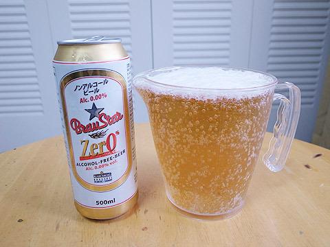 ダイソーで買ったノンアルコールビール