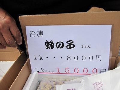 結構いい値段だが、これでも国産のものに比べれば破格値であるという。