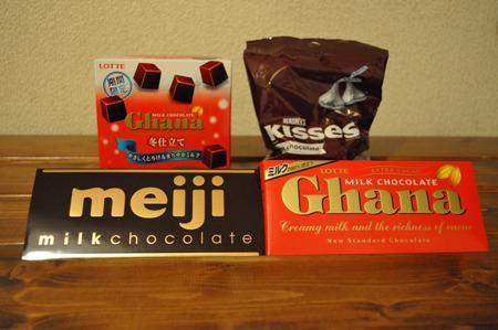 チョコ買ってきた。