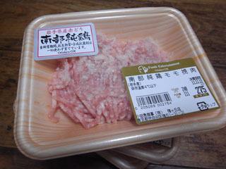 ひき肉を買ってきたら、ラップをはがして、
