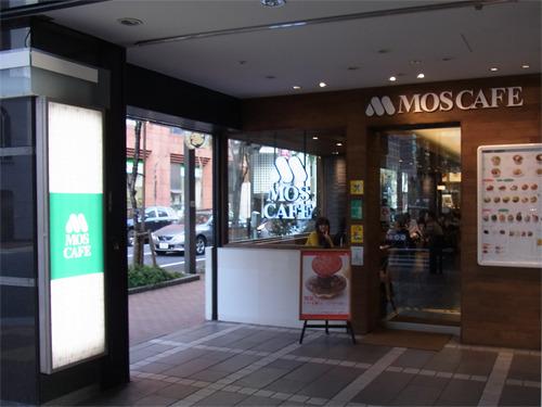 銀座ナインという高架下のショッピングモールにあるモスカフェ