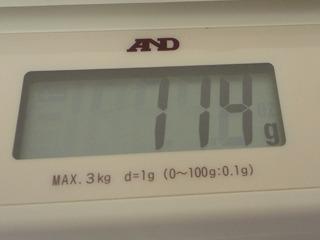 重さは若干スモーラー。