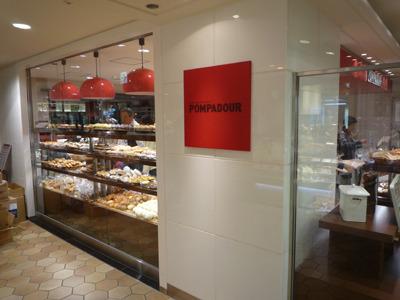 パン屋さんて赤色推しが多いですね。