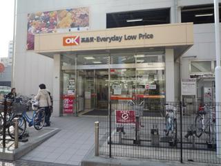神奈川~埼玉のベッドタウンに多いスーパーです。