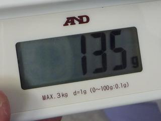 重さはオーソドックス。