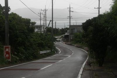 もう少しで岬の先端。奥には西表島が見える