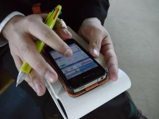 「鎌倉幕府」。スマートフォンではあまり検索されることのないワードではないだろうか