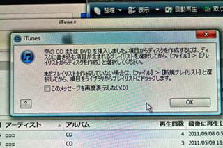 空のCDが挿入されました宣言。