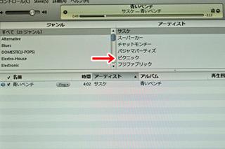 とか言ってたら友人とピクニック行く時用に作ったMIX CDのデータが残ってた事に気付いた。一曲目はSMAPのオリジナルスマイル。