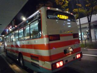 海ほたる行き最終バスです。
