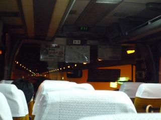 川崎側からのバスは9割9分がトンネル。