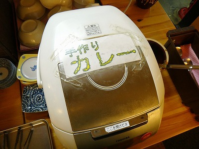 妙に惹かれる炊飯器