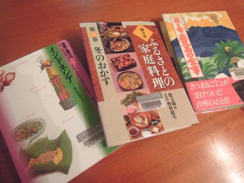 さらなる干し芋の使い道を探るべく、本に頼る!