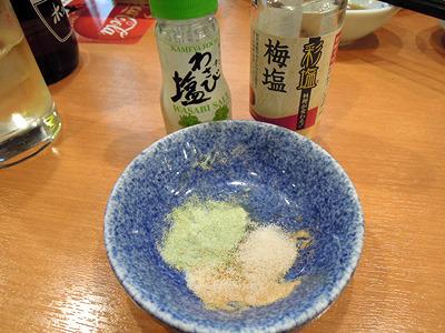 最後には塩で呑んでた。この梅塩は酒がすすむ