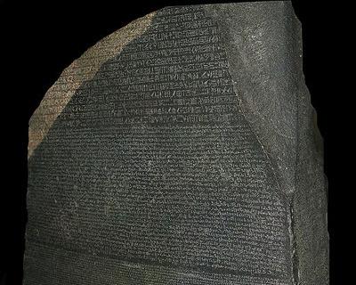 たまには思い出そう、ロゼッタストーンのこと(ヒエログリフは長い間謎の文字だったが、ロゼッタストーンが発見されたおかげで解読に成功したそうです)