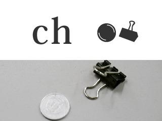 「小さなクリップ」がch<br> 「こんなに小さいクリップあるの?」と驚くために存在する場所、それが会社。