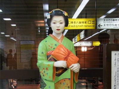どこ行くか決めておまへんの?せっかく京都来はったのに?