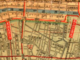 「しほみばし」の行き先「ながの」は河内長野のことだ「大阪市街新地圖(1922大淵善吉)」