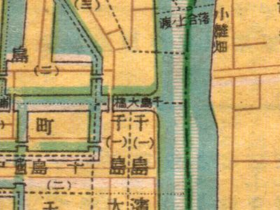 千島大橋「最新大大阪全圖」(1943日本統制地圖株式會社)