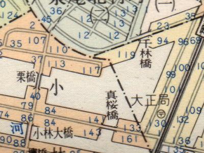 千林橋 「大阪市区分地図帖」(1966昭文社)