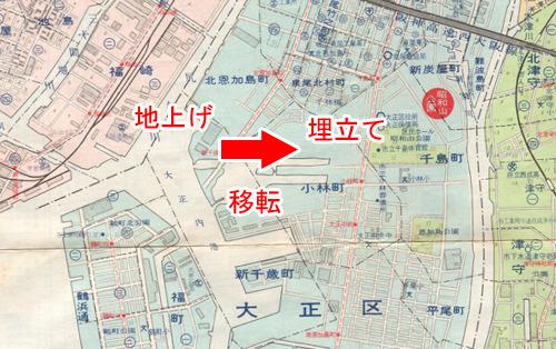 こういうことらしい  「エリアマップ大阪市」(1975昭文社)