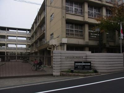 泉尾工業高校