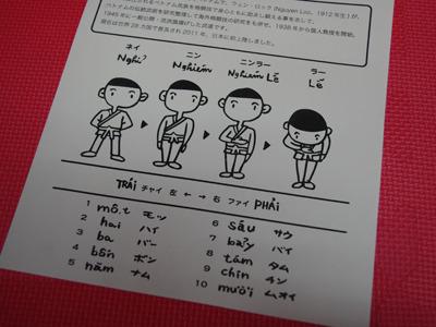 テキストもただいま制作中。夢路さんの手書き!