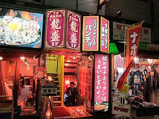 1号店は渋谷ですが、ちょうど用事があったので神田店で。