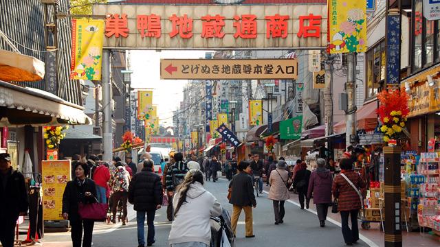 巣鴨の地蔵通りをまっすぐ行ったら京都って知ってた?