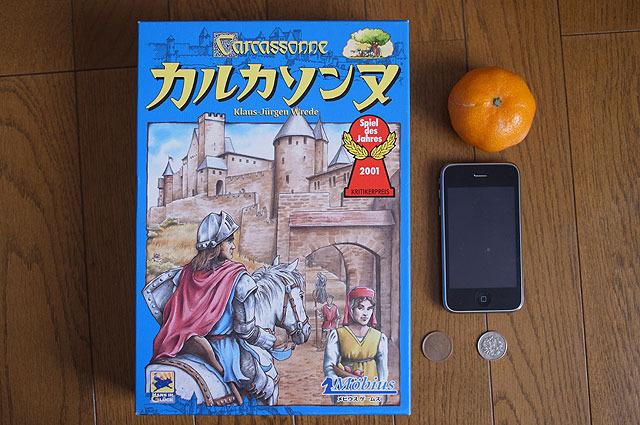 「カルカソンヌ」 2001年ドイツ年間ゲーム大賞、2001年ドイツゲーム大賞受賞。