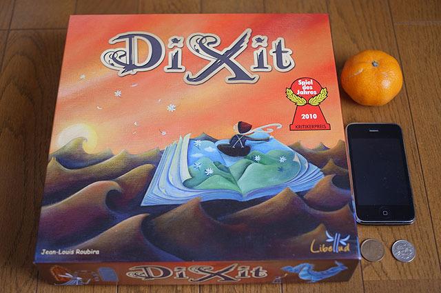 「ディクシット」 2010年ドイツ年間ゲーム大賞受賞