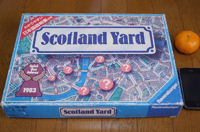 名作「スコットランドヤード」 1983年ドイツ年間ゲーム大賞受賞