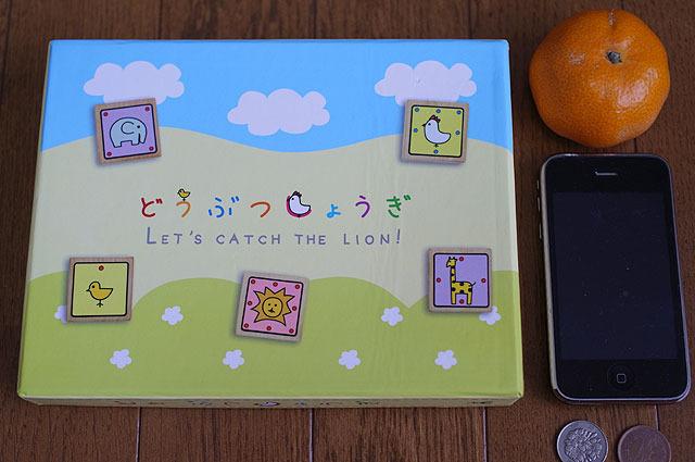 日本のゲーム「どうぶつしょうぎ」